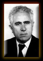 Проф. др Јован Петрић
