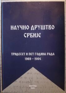 Naucno drustvo Srbije 35 godina rada