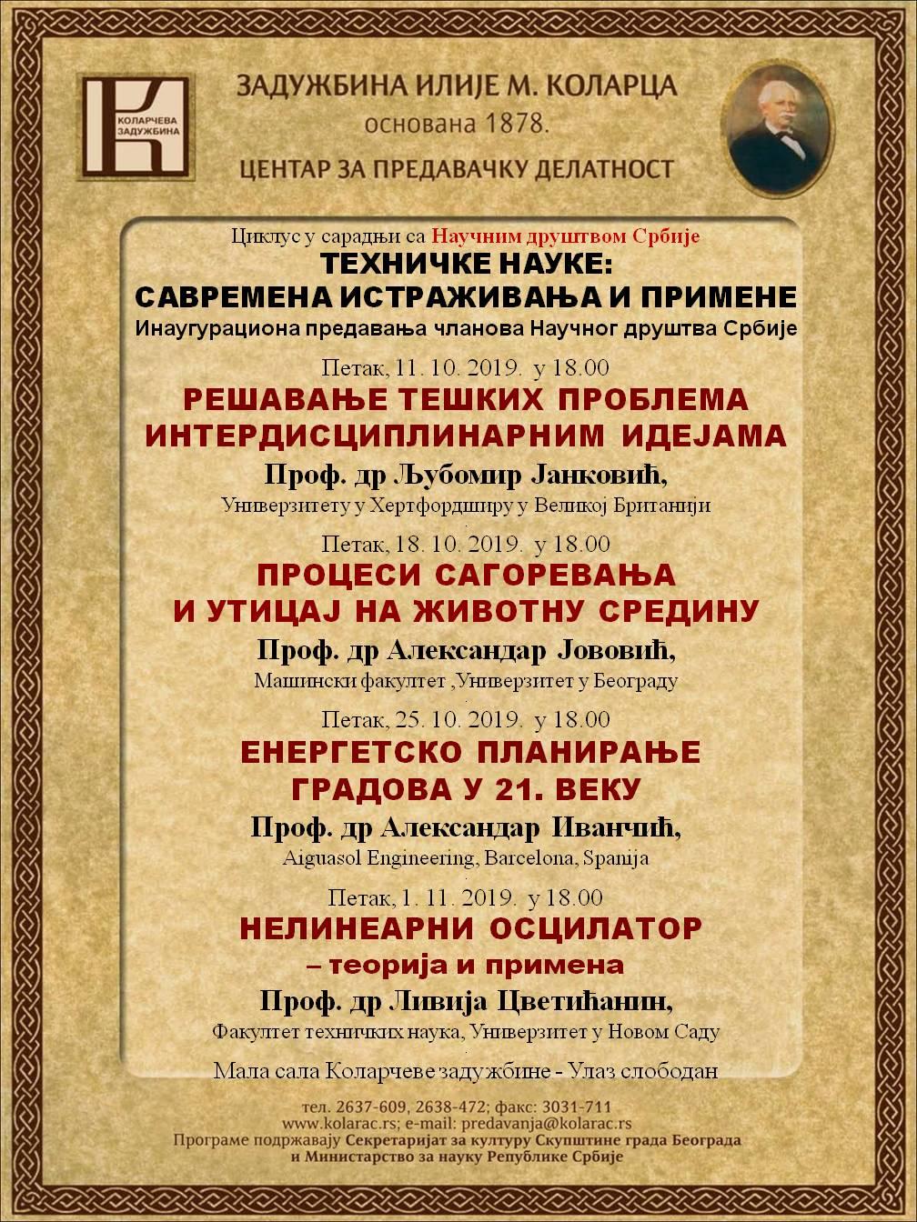 Naučno društvo Srbije